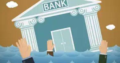 बैंकों ने फंसे कर्ज की समस्या पर काफी हद तक लगाई लगाम